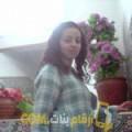 أنا بتينة من الإمارات 28 سنة عازب(ة) و أبحث عن رجال ل الزواج
