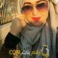 أنا سلمى من سوريا 23 سنة عازب(ة) و أبحث عن رجال ل الصداقة