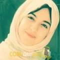 أنا يارة من سوريا 23 سنة عازب(ة) و أبحث عن رجال ل التعارف