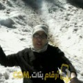 أنا إسلام من اليمن 51 سنة مطلق(ة) و أبحث عن رجال ل الزواج