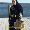 أنا دينة من فلسطين 34 سنة مطلق(ة) و أبحث عن رجال ل الدردشة
