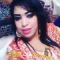 أنا سرية من ليبيا 29 سنة عازب(ة) و أبحث عن رجال ل الزواج