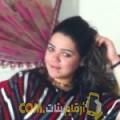 أنا بتول من تونس 27 سنة عازب(ة) و أبحث عن رجال ل التعارف