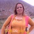 أنا لميس من الجزائر 35 سنة مطلق(ة) و أبحث عن رجال ل الحب