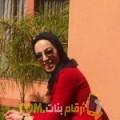 أنا رميسة من المغرب 34 سنة مطلق(ة) و أبحث عن رجال ل الصداقة