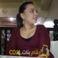أنا ياسمين من اليمن 31 سنة مطلق(ة) و أبحث عن رجال ل الصداقة