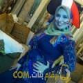 أنا مارية من ليبيا 34 سنة مطلق(ة) و أبحث عن رجال ل الحب