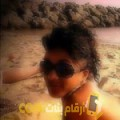 أنا نيسرين من ليبيا 26 سنة عازب(ة) و أبحث عن رجال ل الحب