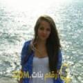 أنا زوبيدة من قطر 30 سنة عازب(ة) و أبحث عن رجال ل التعارف