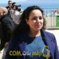 أنا نفيسة من اليمن 33 سنة مطلق(ة) و أبحث عن رجال ل المتعة