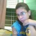 أنا ياسمينة من الجزائر 32 سنة مطلق(ة) و أبحث عن رجال ل الحب