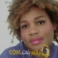 أنا رشيدة من الجزائر 33 سنة مطلق(ة) و أبحث عن رجال ل الصداقة