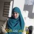 أنا رانة من الجزائر 35 سنة مطلق(ة) و أبحث عن رجال ل الزواج