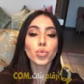 أنا ريمة من اليمن 30 سنة عازب(ة) و أبحث عن رجال ل الحب