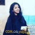 أنا علية من الإمارات 22 سنة عازب(ة) و أبحث عن رجال ل الدردشة