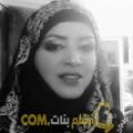أنا زهيرة من العراق 35 سنة مطلق(ة) و أبحث عن رجال ل الزواج