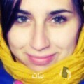 أنا لميتة من سوريا 23 سنة عازب(ة) و أبحث عن رجال ل الحب