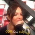 أنا هيفة من عمان 25 سنة عازب(ة) و أبحث عن رجال ل المتعة