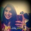 أنا مجدة من المغرب 22 سنة عازب(ة) و أبحث عن رجال ل الصداقة