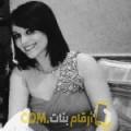أنا راضية من فلسطين 26 سنة عازب(ة) و أبحث عن رجال ل الحب