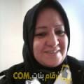 أنا أمينة من مصر 39 سنة مطلق(ة) و أبحث عن رجال ل الدردشة