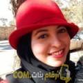 أنا هنادي من مصر 23 سنة عازب(ة) و أبحث عن رجال ل الزواج