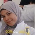 أنا نورة من اليمن 28 سنة عازب(ة) و أبحث عن رجال ل الزواج