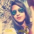 أنا كبيرة من سوريا 21 سنة عازب(ة) و أبحث عن رجال ل الحب