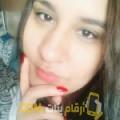 أنا راوية من اليمن 22 سنة عازب(ة) و أبحث عن رجال ل التعارف