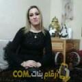 أنا آنسة من الجزائر 42 سنة مطلق(ة) و أبحث عن رجال ل الحب