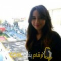 أنا إلينة من قطر 23 سنة عازب(ة) و أبحث عن رجال ل الدردشة