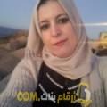 أنا سكينة من تونس 42 سنة مطلق(ة) و أبحث عن رجال ل الدردشة