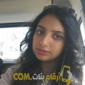 أنا نور من تونس 24 سنة عازب(ة) و أبحث عن رجال ل التعارف