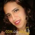 أنا إقبال من قطر 22 سنة عازب(ة) و أبحث عن رجال ل الزواج