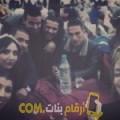 أنا حورية من سوريا 26 سنة عازب(ة) و أبحث عن رجال ل الدردشة