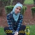 أنا راشة من مصر 37 سنة مطلق(ة) و أبحث عن رجال ل التعارف
