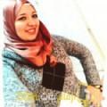 أنا سعيدة من مصر 28 سنة عازب(ة) و أبحث عن رجال ل الزواج