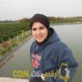 أنا لميتة من فلسطين 29 سنة عازب(ة) و أبحث عن رجال ل الزواج