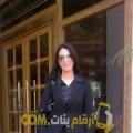 أنا سهيلة من البحرين 38 سنة مطلق(ة) و أبحث عن رجال ل الزواج