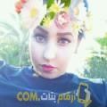 أنا سراب من الكويت 22 سنة عازب(ة) و أبحث عن رجال ل الزواج