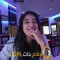 أنا أميمة من الكويت 23 سنة عازب(ة) و أبحث عن رجال ل الزواج