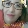 أنا عزيزة من مصر 19 سنة عازب(ة) و أبحث عن رجال ل الصداقة