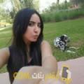 أنا فردوس من قطر 23 سنة عازب(ة) و أبحث عن رجال ل الزواج