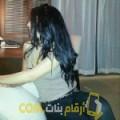 أنا أميرة من العراق 28 سنة عازب(ة) و أبحث عن رجال ل الحب
