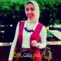 أنا سمرة من عمان 19 سنة عازب(ة) و أبحث عن رجال ل المتعة