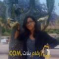أنا صافية من عمان 22 سنة عازب(ة) و أبحث عن رجال ل التعارف