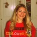 أنا نور من مصر 26 سنة عازب(ة) و أبحث عن رجال ل الدردشة
