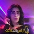 أنا رنيم من تونس 23 سنة عازب(ة) و أبحث عن رجال ل الدردشة