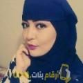 أنا أسيل من عمان 22 سنة عازب(ة) و أبحث عن رجال ل الحب