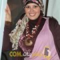 أنا صبرينة من سوريا 31 سنة عازب(ة) و أبحث عن رجال ل الدردشة